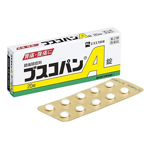 【第2類医薬品】ブスコパンA錠 20錠 ※セルフメディケーション税制対象商品