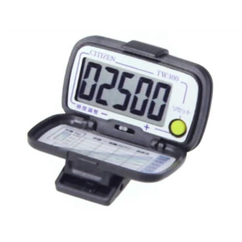 ジャグリングプロトタイプ有効なシチズン デジタル歩数計 TW300-001