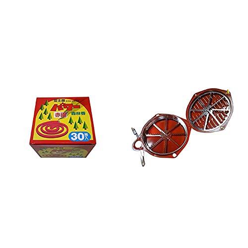 富士錦 パワー森林香(赤色) 30巻入り & 児玉 携帯防虫器【セット買い】
