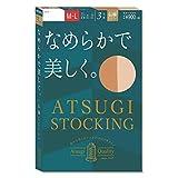 [アツギ] ストッキング ATSUGI STOCKING (アツギストッキング) なめらかで美しく。<3足組> レディース FP9003P ヌーディベージュ M~L (日本サイズM-L相当)