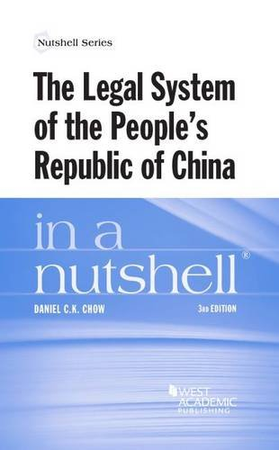The Legal System of the People's Republic of China in a Nutshell (Nutshells)