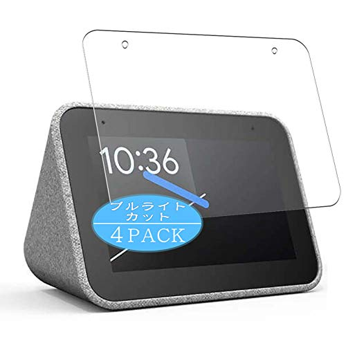 [4 Pack] Synvy Anti Blue Light Screen Protector, Compatible with Lenovo Google Assistant Equipped Alarm Clock Smart Clock TPU Film Protectors [Not Tempered Glass]