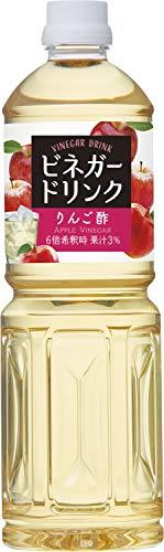 キユーピー キューピー キユーピー ビネガードリンク りんご酢 1000ml 1本