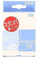 マックス スタンプメーカー スタンパサイズ20 赤 ES-S20R