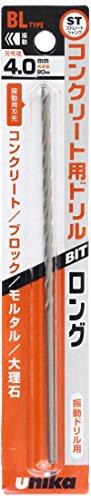コンクリート用ドリルビット Bタイプ・ロング(ストレート) BL4.0X150