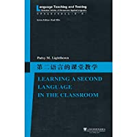 World-renowned linguist FORUM (Part I): classroom teaching a second language: a language teacher professional course(Chinese Edition)