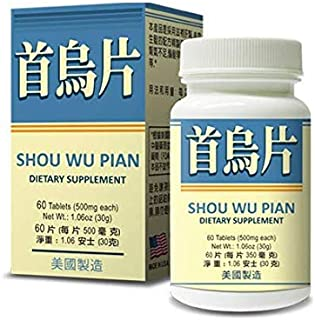 Shou Wu Pian Herbal Supplement Helps for Nourish The Brain, Replenishing Essence to Calm The Mind, Promote Sleep 500mg 60 ...