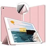 iPad 10.2 ケース 第7世代 ソフトカバー オートスリープ機能 PUレザーカバー 三つ折りスタンド スタンド機能 衝撃吸収 全面保護 指紋防止 2019年秋発売のiPad 10.2インチ専用-ピンク