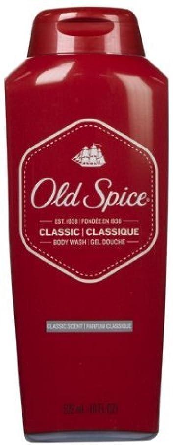 抑圧する柔らかい足気を散らすOld Spice Classic Body Wash - 18 oz by Old Spice [並行輸入品]