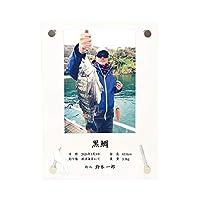 【名入れ無料 写真印刷あり】 フォトフレーム 釣り 釣果 魚釣り 海釣り 川釣り 磯 波 大会 魚 海 川 イベント 表彰 記念品 優勝記念 フィッシング 記念写真 写真立て フォトスタンド アクリル ギフト プレゼント 誕生日 贈答品 記念日 お祝い 名入れ オリジナル UV カラー