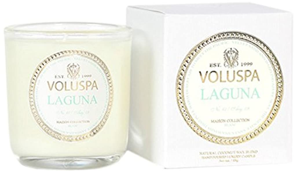 境界手のひら行動Voluspa ボルスパ メゾンブラン ミニグラスキャンドル ラグナ MAISON BLANC Mini Glass Candle LAGUNA