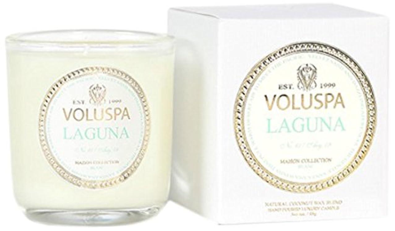 コンクリート手段頭痛Voluspa ボルスパ メゾンブラン ミニグラスキャンドル ラグナ MAISON BLANC Mini Glass Candle LAGUNA