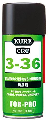 KURE 3-36 #1030 180ML
