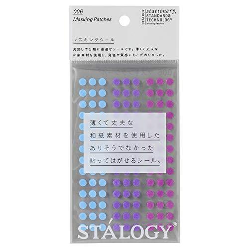 STALOGY 丸シール5mm シャッフルペール S2206 ふせん