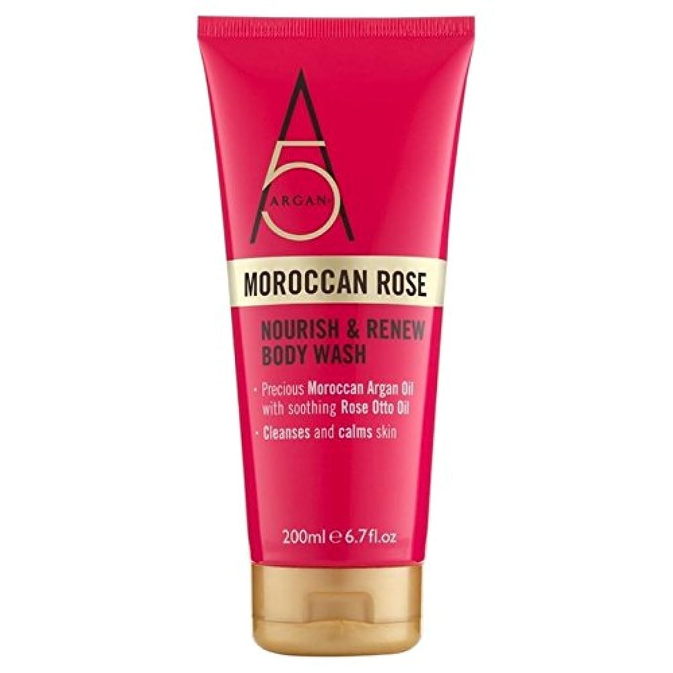 水素勤勉な遊びますアルガン+モロッコは、ボディウォッシュ300ミリリットルをバラ x2 - Argan+ Moroccan Rose Body Wash 300ml (Pack of 2) [並行輸入品]