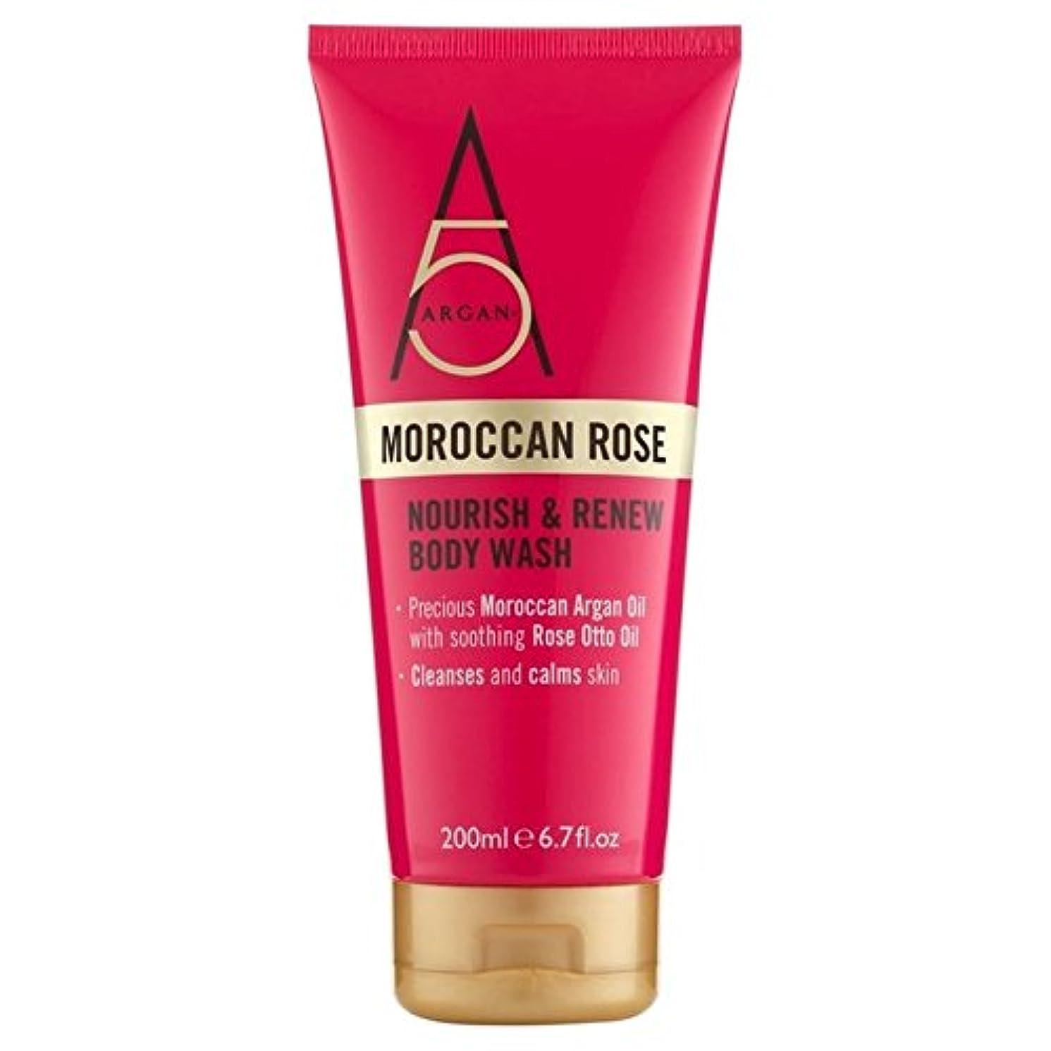 オペレーター再び社交的アルガン+モロッコは、ボディウォッシュ300ミリリットルをバラ x4 - Argan+ Moroccan Rose Body Wash 300ml (Pack of 4) [並行輸入品]