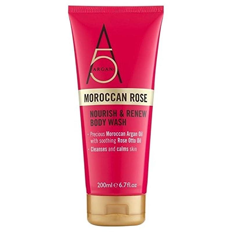 風味厳慣れるArgan+ Moroccan Rose Body Wash 300ml (Pack of 6) - アルガン+モロッコは、ボディウォッシュ300ミリリットルをバラ x6 [並行輸入品]