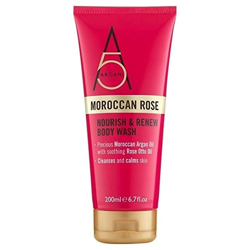 下向きにおいデータベースアルガン+モロッコは、ボディウォッシュ300ミリリットルをバラ x4 - Argan+ Moroccan Rose Body Wash 300ml (Pack of 4) [並行輸入品]