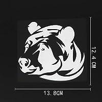 車の装飾 13.8CMX12.4CM防水ベアヘッド野生動物ビニール車ステッカーブラック/シルバー ビニールステッカー (Color Name : Silver)
