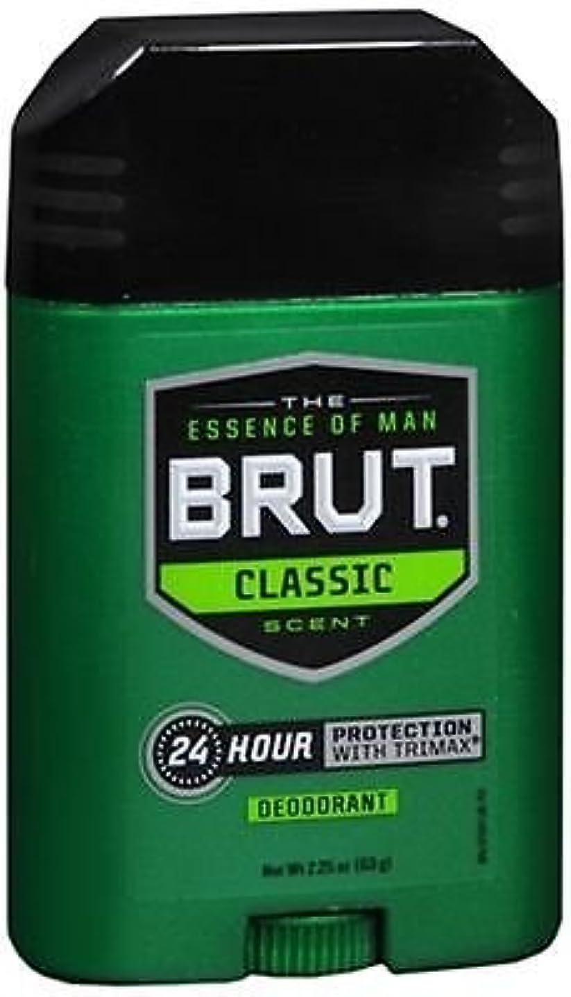 相対的隠された準備したBRUT Classic scent Deodorant 2.25oz(63g)-国内出荷配送、並行輸入品