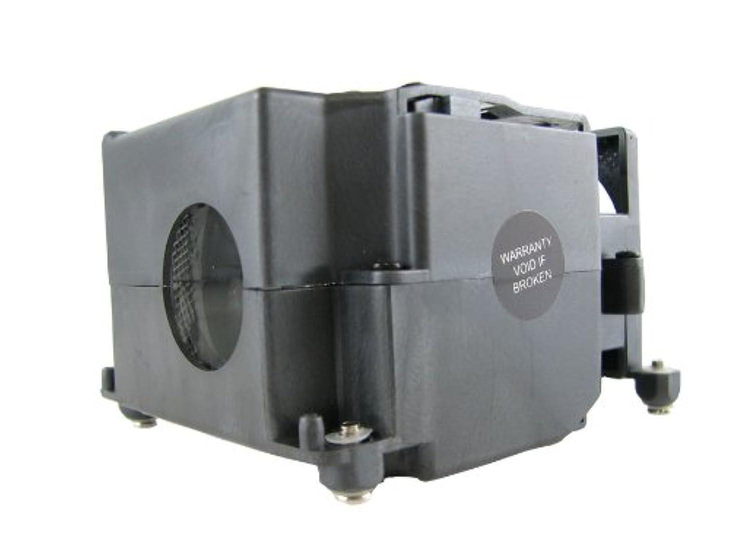 グリーンランド湾ジャンピングジャック高品質互換LT51LP 130ワット 1000時間UHPプロジェクター電球/ランプ ハウジング付き