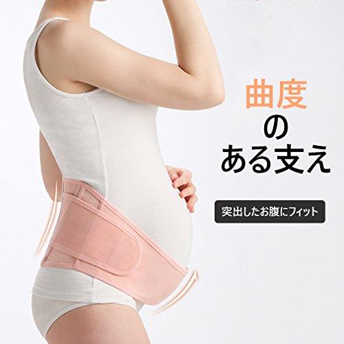 SEVEN 妊婦帯 腹帯 ダブルベルトで体にフィットシリーズ 産前産後に使う骨盤ベルト 恥骨や腰の負担をしっかりサポート フリーサイズ ブラック