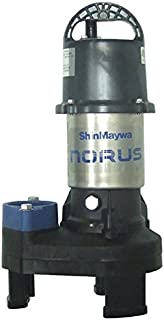 ShinMaywa 50CR2.15S Norus Stainless Steel Submersible Pump, 1/5 Horsepower by ShinMaywa