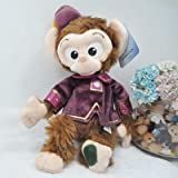 shenlanyu Juguete de Peluche Muecas Lindas De La Princesa Aladdin para Nios Pequeos El Mono Abu Peluche 26cm