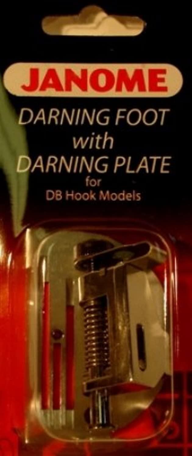 Janome Darning Foot with Darning Plate for DB Hook Models