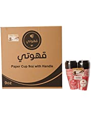 Qahoate Paper Cups 9 Oz, 20 Cups, With Lids- Assorted X 20 Bags, Multi Color