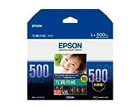 エプソン 写真用紙[光沢]L判 500枚 KL500PSKR 00017379 【まとめ買い3冊セット】