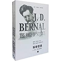 J.D.Bernal The Sage of Science(Chinese Edition)