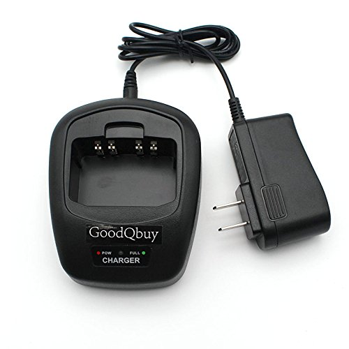 GoodQbuy Rapid Quick Desktop Battery Charger for PUXING Radios PPX-777 PX-777 Plus PX-328 PX-333 PX-888