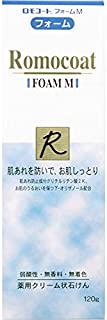 【2個】ロモコートフォームM 120gx2個 (4987305032621-2)