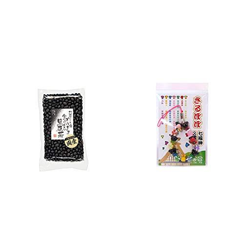 [2点セット] 国産 黒豆茶(200g)・さるぼぼ七福神ストラップ / 縁結び・魔除け //
