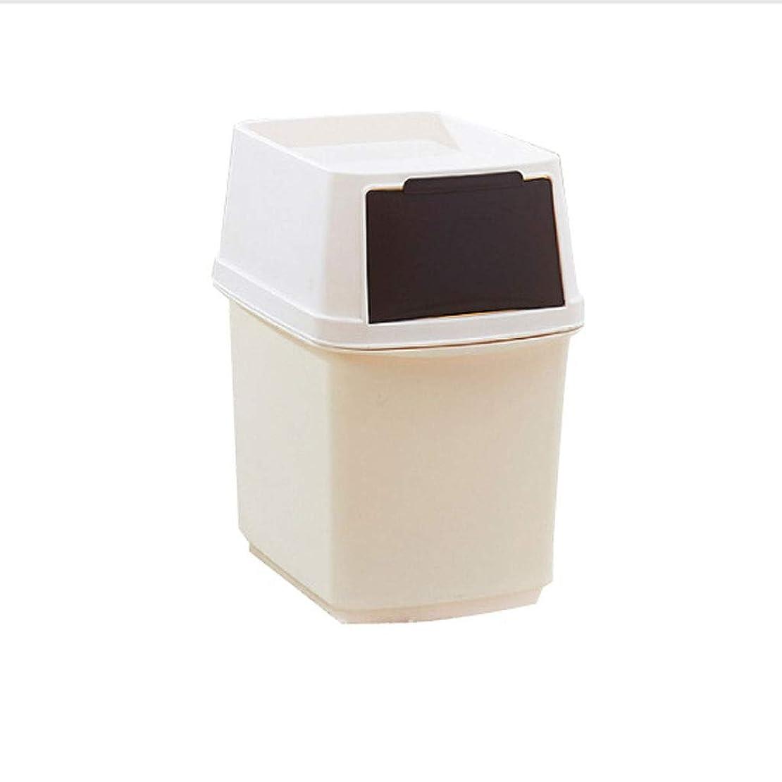 正確にコメントやけどふたが付いている正方形のゴミ箱、家の浴室の台所寝室、25.3 * 32 * 39.7cmの白のための内部のバケツが付いているゴミ箱のプラスチック。 (Color : White)