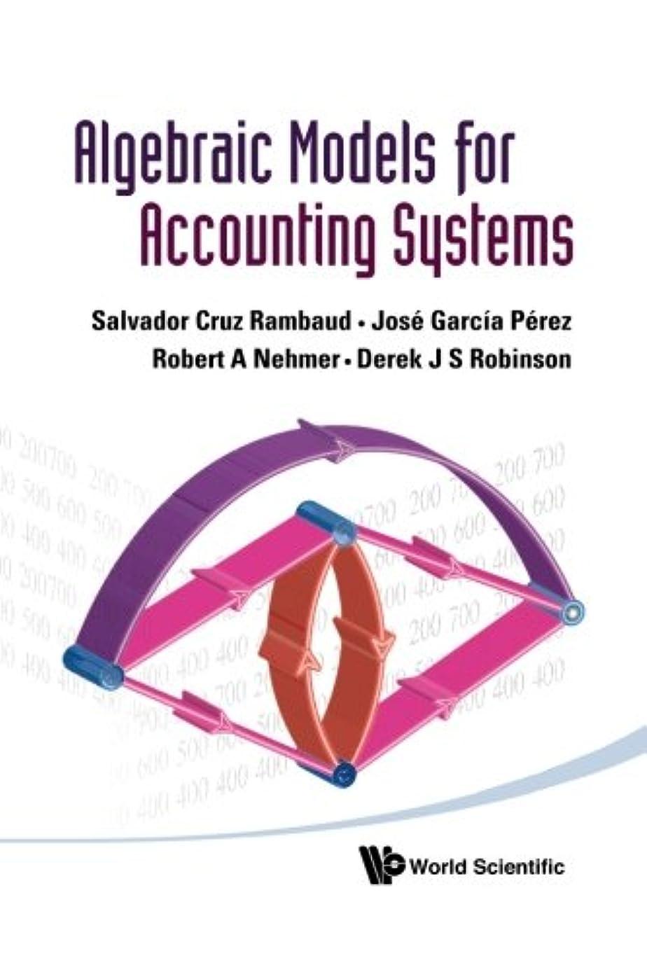 オリエンテーション連想上にAlgebraic Models For Accounting Systems