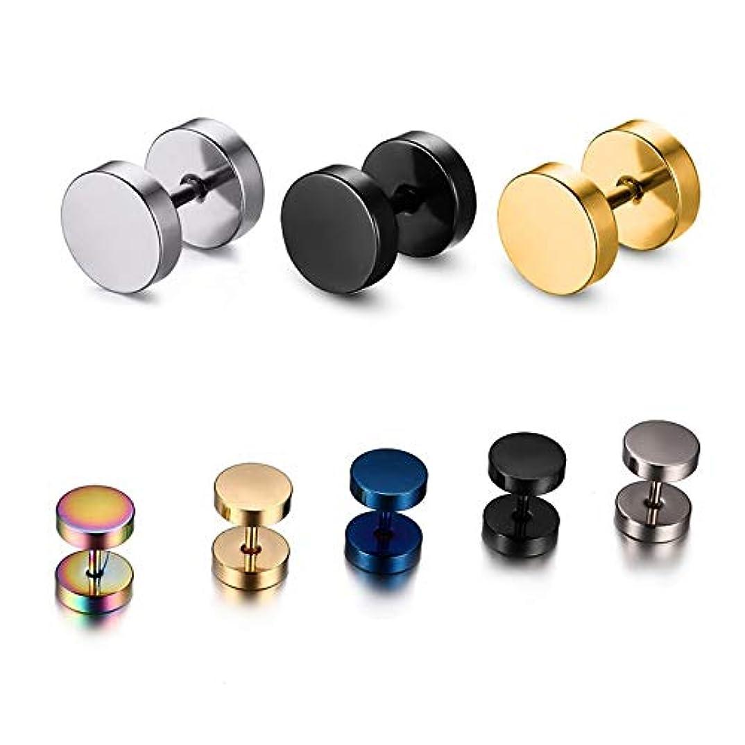 決定息を切らして事務所PFJJ ファッション黒鋼は、ステンレス鋼のイヤリング女性の男性の男性バーベルダンベル特別なイヤリングの男性 (Color : Champange, Size : 12 mm)
