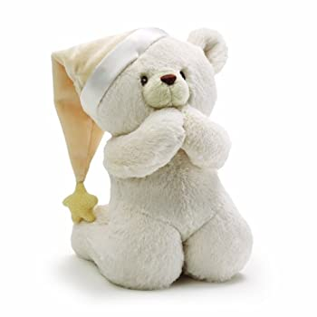 Gund Baby Now I Lay Me Down To Sleep Bear Plush