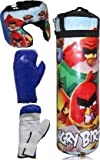 Inrange Best Filled Punching Bag for (5 to 10) Years Old boy,Girl