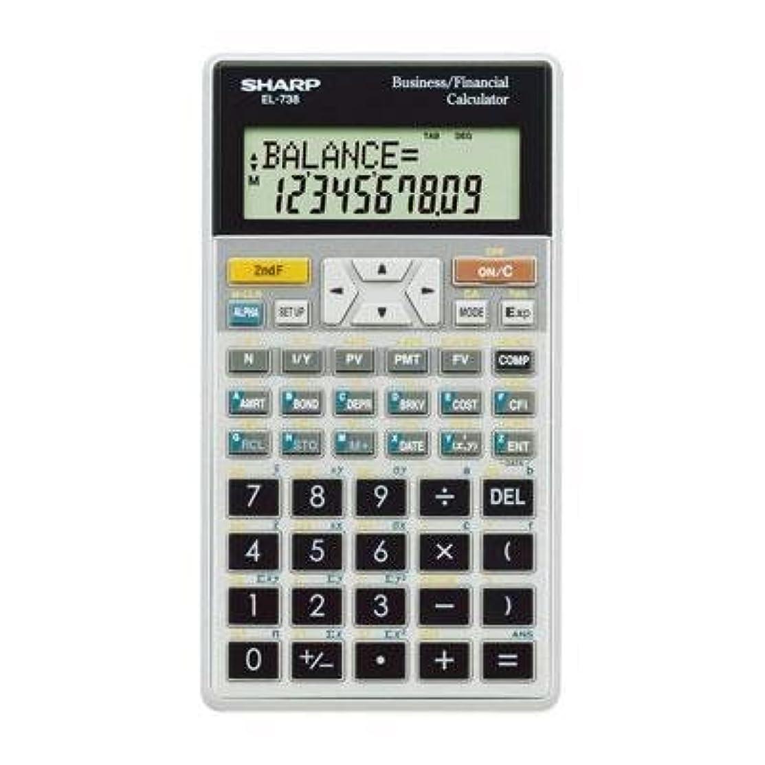 メルボルン脚本提出するSharp電子機器el738fb償却財務Calc