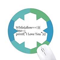 プログラマーの声明はあなたを愛して 円形滑りゴムの雪マウスパッド
