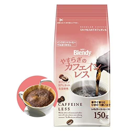 味の素AGF ブレンディ レギュラーコーヒー やすらぎのカフェインレス 150g