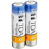 TOA ワイヤレスマイク用充電電池 WB-2000-2