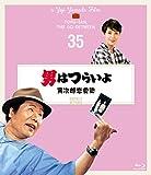 男はつらいよ 寅次郎恋愛塾 4Kデジタル修復版[Blu-ray/ブルーレイ]