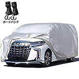 LINFEN 車カバー SUV ミニバン車 ボディカバー ワゴン車 カーカバー 5層構造 裏起毛タイプ 防水防塵防輻射紫外線 (520×195×172cm-MPV)