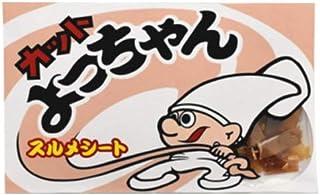 よっちゃん カットよっちゃんスルメシート 10g ×20袋