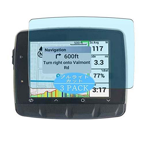 VacFun 3 Piezas Filtro Luz Azul Protector de Pantalla, compatible con Stages DASH L50 GPS Cycling Computer, Screen Protector Película Protectora(Not Cristal Templado) NEW Version