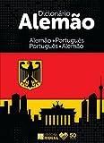 Dicionario Alemao/portugues/alemao 368pags