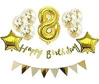 8歳 お子様誕生日パーティー HAPPY BIRTHDAY アルミニウム 数字(8)星バルーン(2個)バルーンゴールド 誕生日 飾り付け セット (js-xin08)